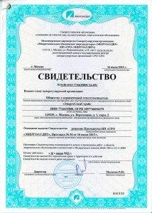 sertif1